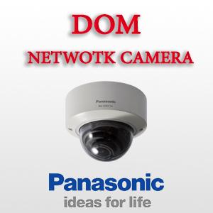 دوربین مداربسته دام تحت شبکه پاناسونیک