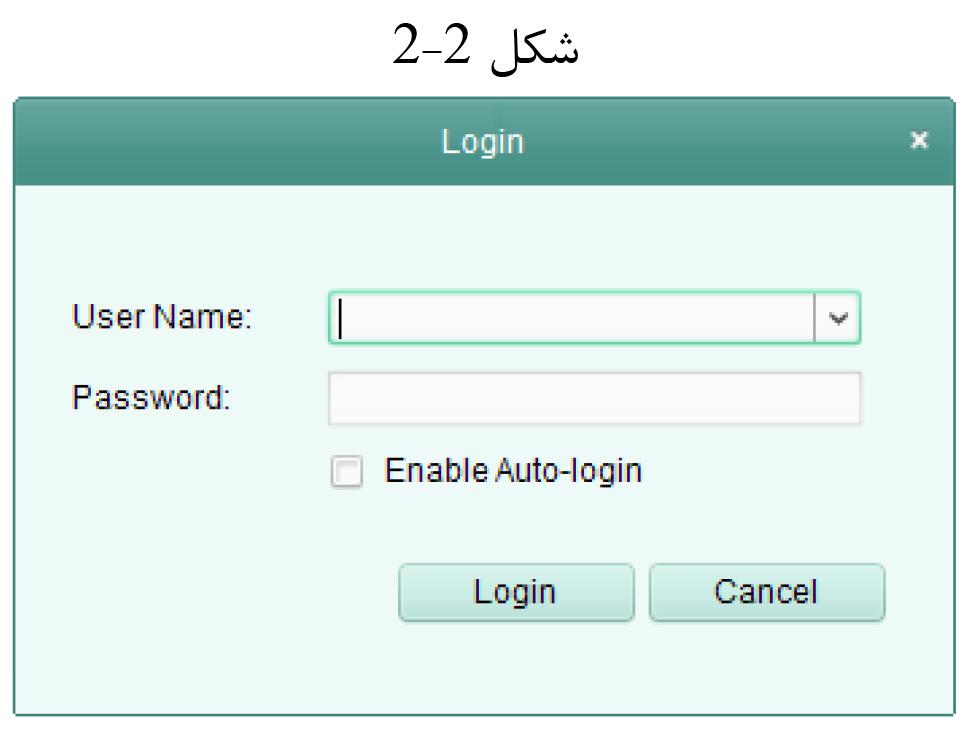 مراحل ورود کاربر در نرم افزار Viewnet 3500