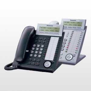 تلفن دیجیتال پاناسونیک KX-DT343
