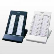 کنسول تلفن دیجیتال پاناسونیک KX-T7640