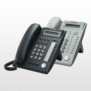 گوشی تلفن تحت شبکه پاناسونیک