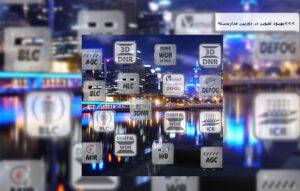 CCTV Image Enhancement Technology