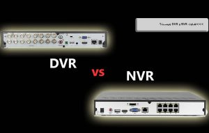 What Is The Difference Between NVR And DVR