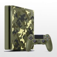 PS4 Slim 500 Call Of Duty