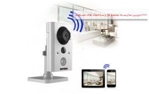 Buy Home CCTV