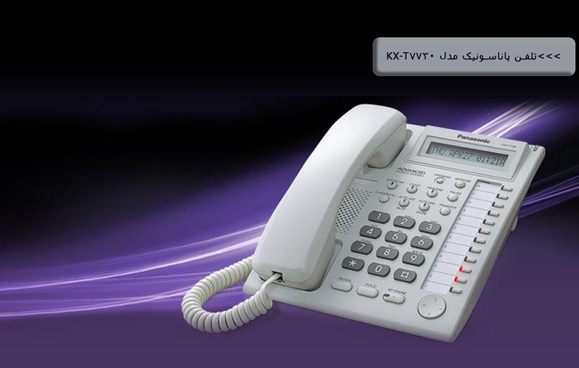 KX T7730