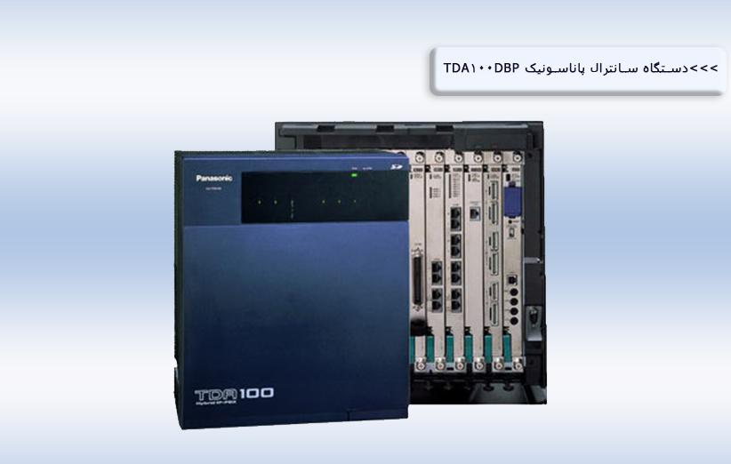 Panasonic TDA100DBP Central Device