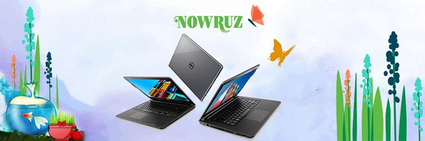 نوروز سمبل تنگ ماهی لپ تاپ