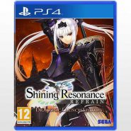 Shining Resonance R2