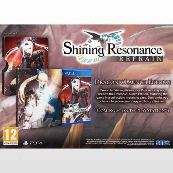 تصویر بازی پلی استیشن ۴ ریجن ۲-Shining Resonance