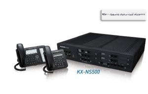 Benefits Of Panasonic NS500 Central Update