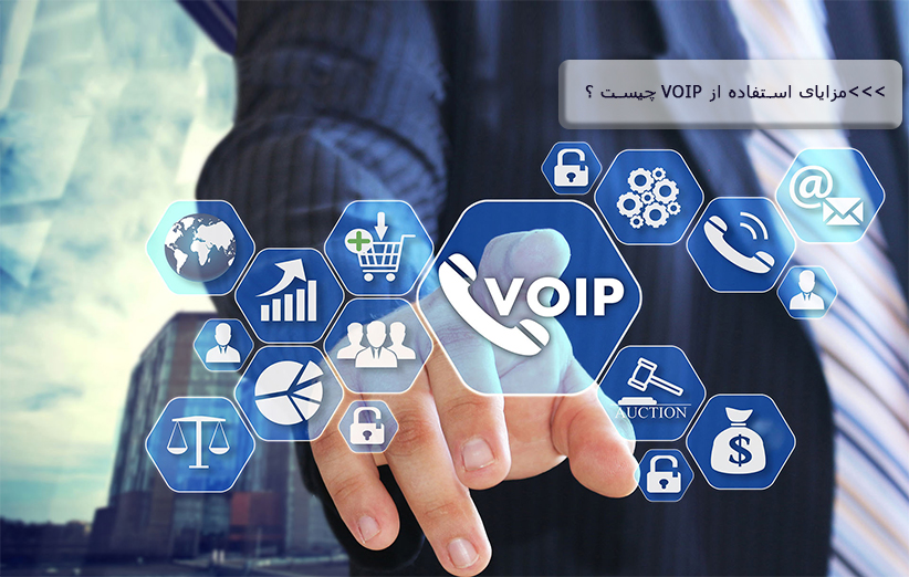 What Are The Benefits Of Using VOIP