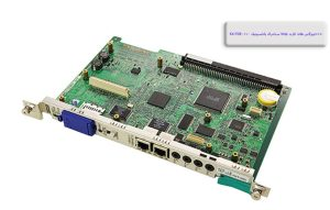 Features Of Panasonic KX TDE0110 Central Voip Card