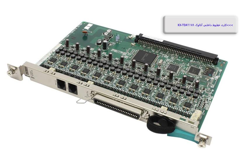 KX TDA6178 Analog Internal Line Card