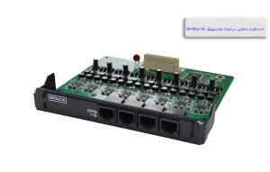 Panasonic KX NS5174 Internal Card Slot