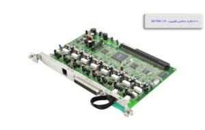 Hybrid KX TDA0170 Internal Card