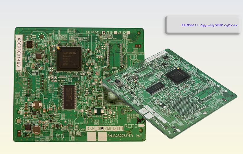Panasonic-KX-NS5110-VOIP-Card