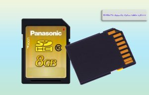 Panasonic-KX-NS5135-Central-Memory-Card