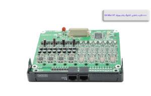 Panasonic-KX-NS5173-Analog-Internal-Card.jpg