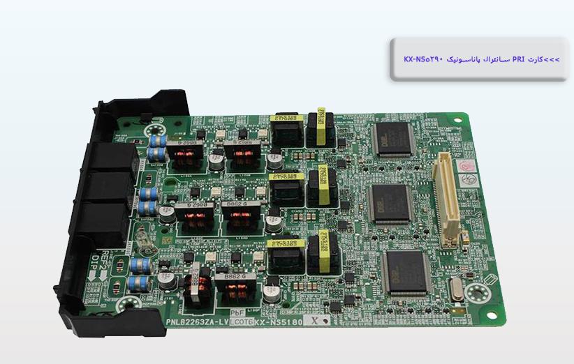 Panasonic KX NS5180 Central City Card