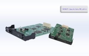 Panasonic KX NS5290 Central PRI Card