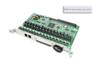 Panasonic-KX-TDA0177-internal-card-slot.jpg