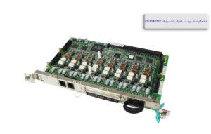 Panasonic-KX-TDA6382-Central-City-Card.jpg