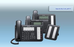 Panasonic IP Network Phone