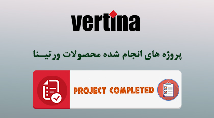 Completed Projects Vertina