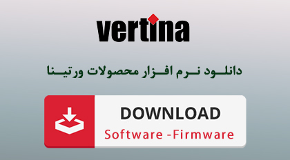 Download Firmware& Softwer Vertina