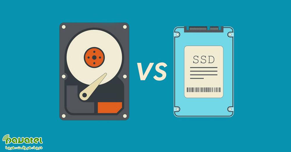 تفاوت های هارد SSD با HDD