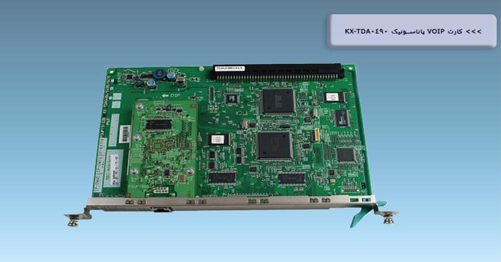 Panasonic KX TDA0490 VOIP Card