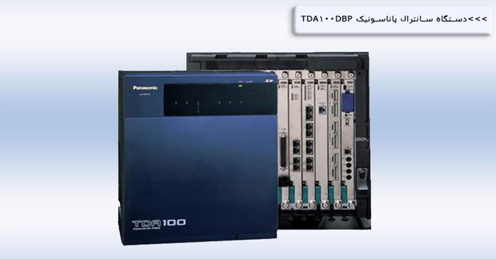 TDA100DBP