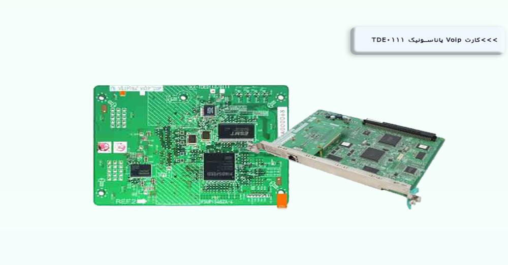 Panasonic TDE0111 VoIP Card