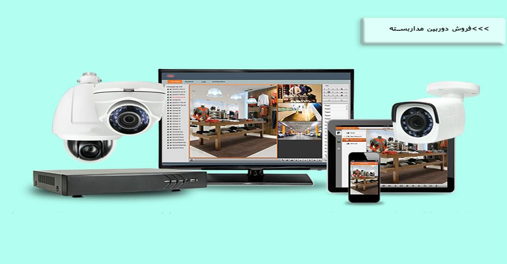 Sell CCTV Camera