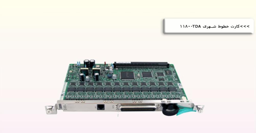 کارت سانترال پاناسونیک KX-TDA1180