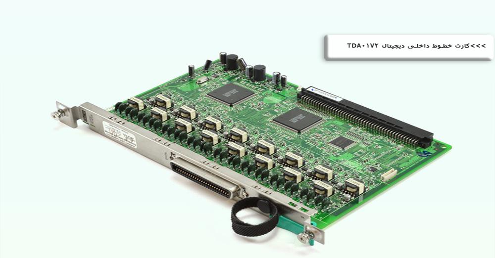 TDA0172