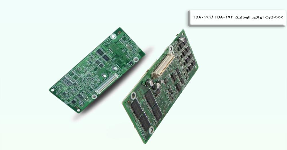 TDA0192 TDA0191