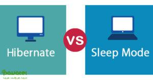 تفاوت حالت Sleep و Hibernate