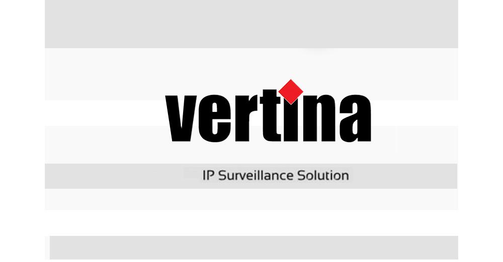 شماره گذاری محصولات IP ورتینا