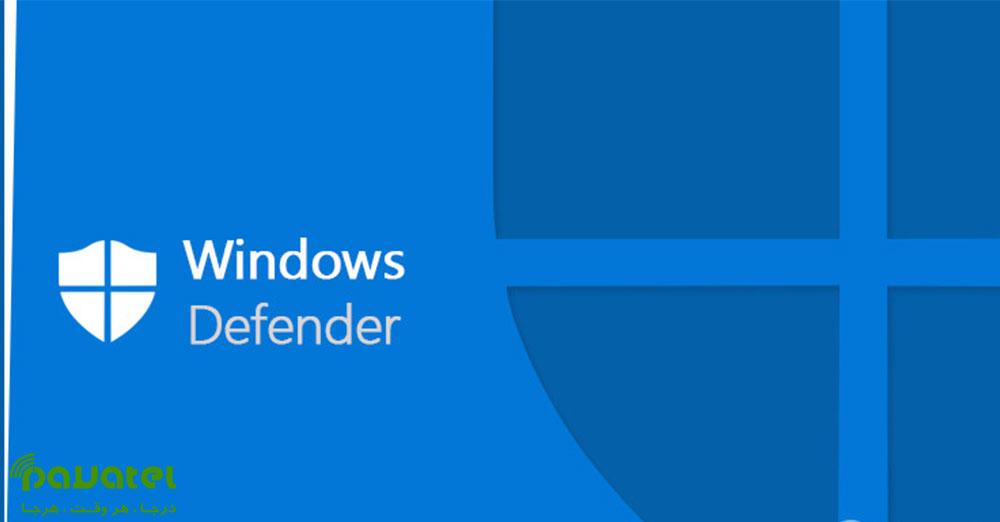غیرفعال کردن windows defender