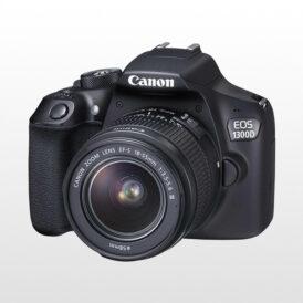دوربین عکاسی دیجیتال کانن Canon EOS 1300D Kit 18-55mm f5.6-6.3 III