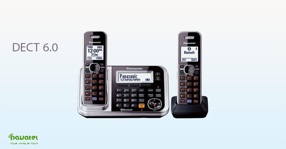 Cordless Phone Dect dect 6.0