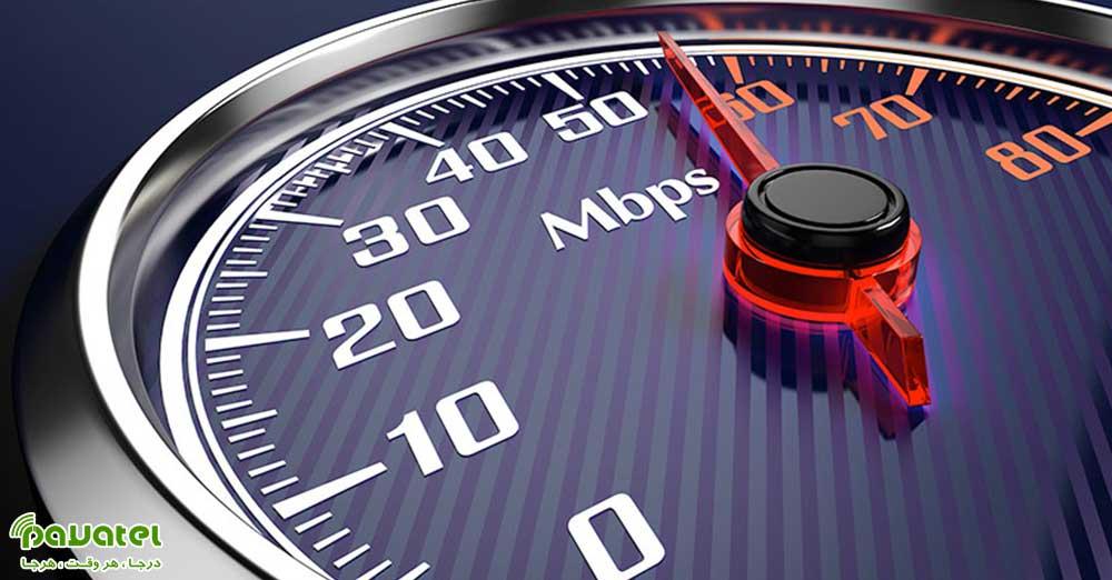 افزایش سرعت اتصال به اینترنت