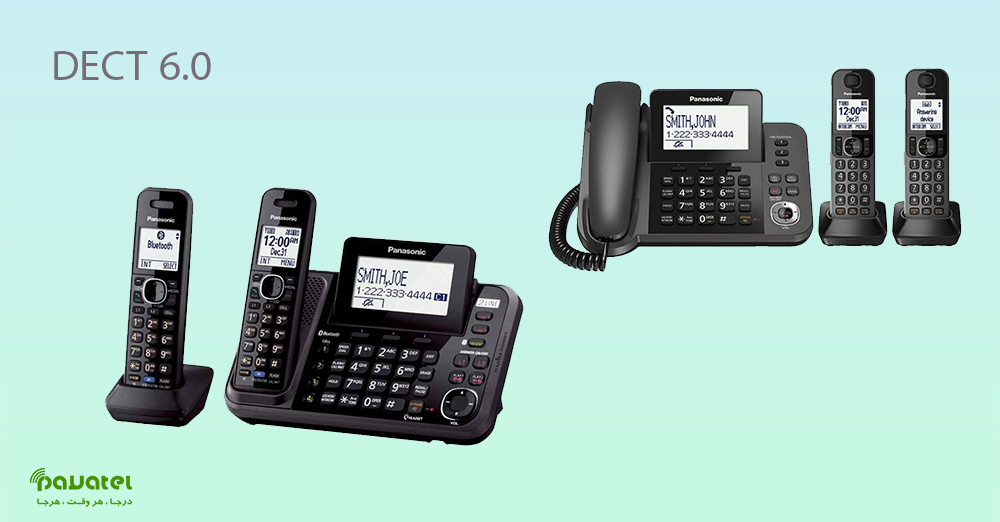 Panasonic Two Line Wireless Phone