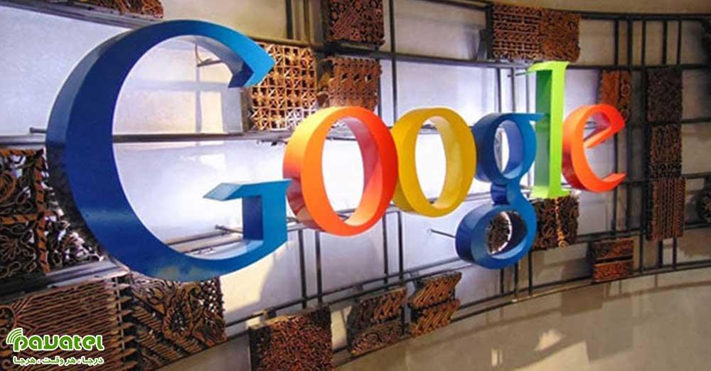 شرایط استخدام در گوگل