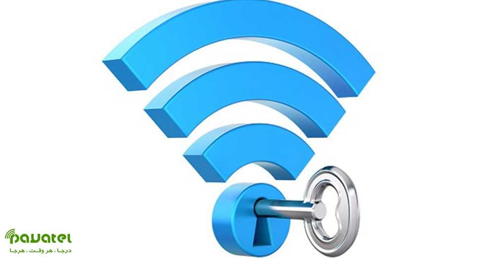 رمز عبور وای فای