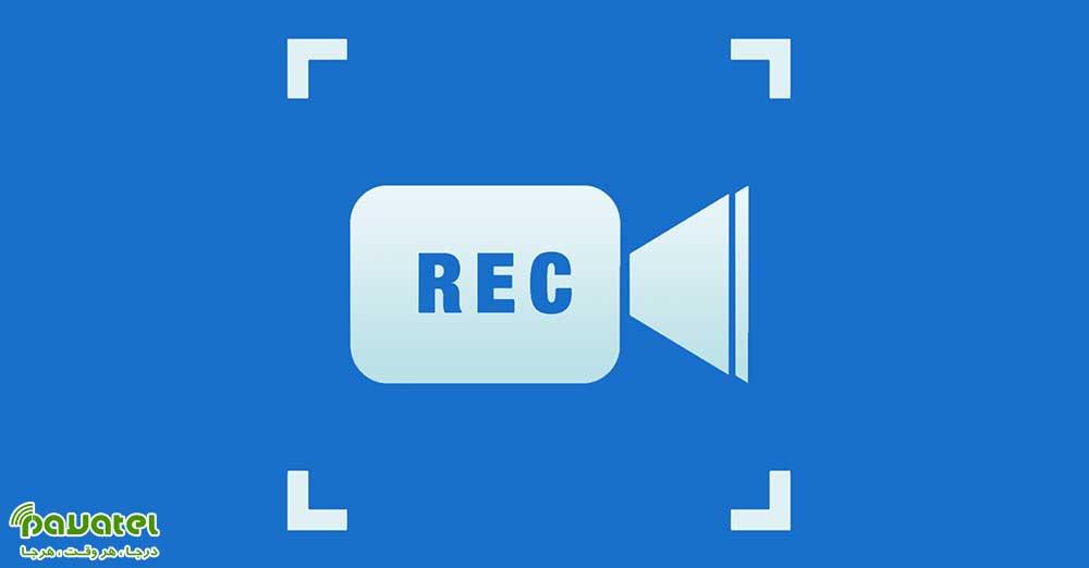 نرم افزارهای فیلمبرداری از دسکتاپ