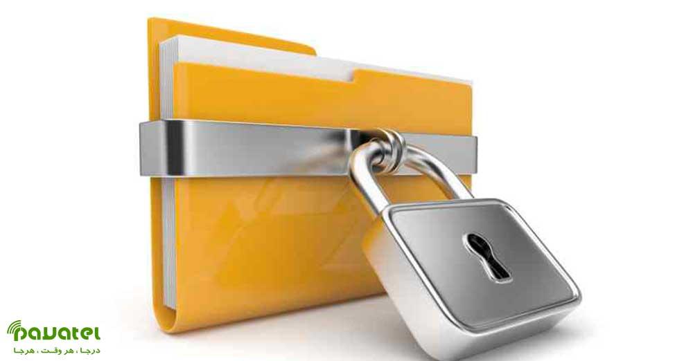 رمزگذاری پوشه ها