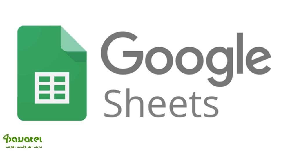 سلول های خالی در گوگل شیتس